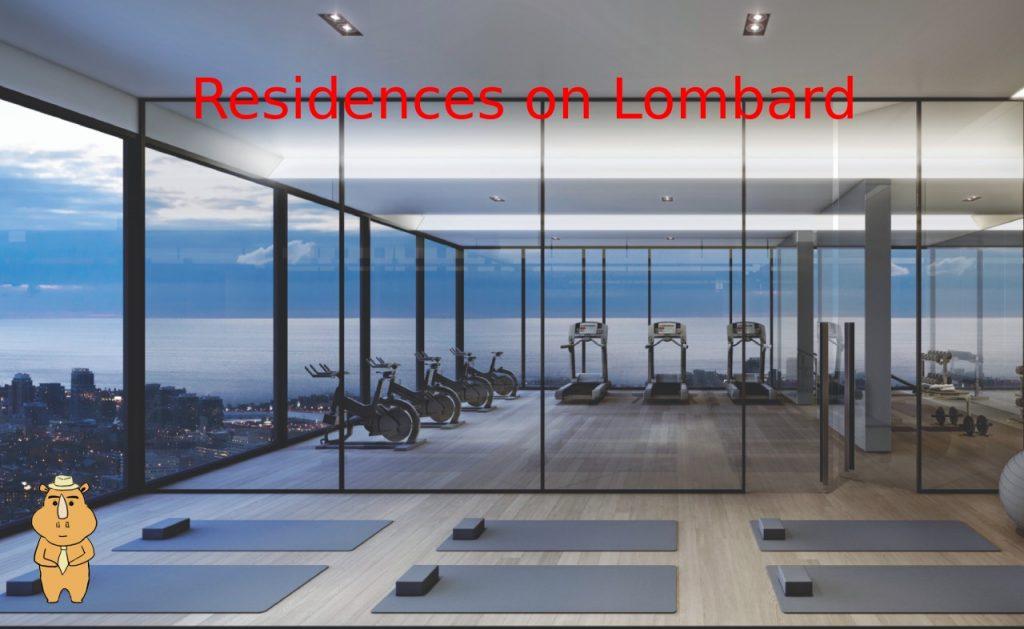 Residences on Lombard gym 多伦多地产犀牛